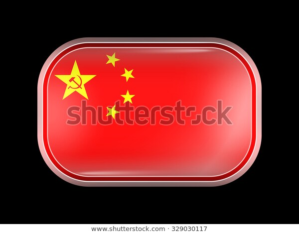 China Variant Flag Rectangular Shape Rounded Stock Vector Royalty Free 329030117 Flag Shapes Stock Vector