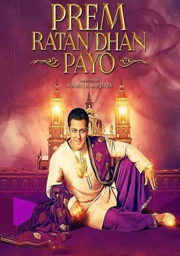 Download prem ratan dhan payo 2015 hindi 1080p bluray movie free.