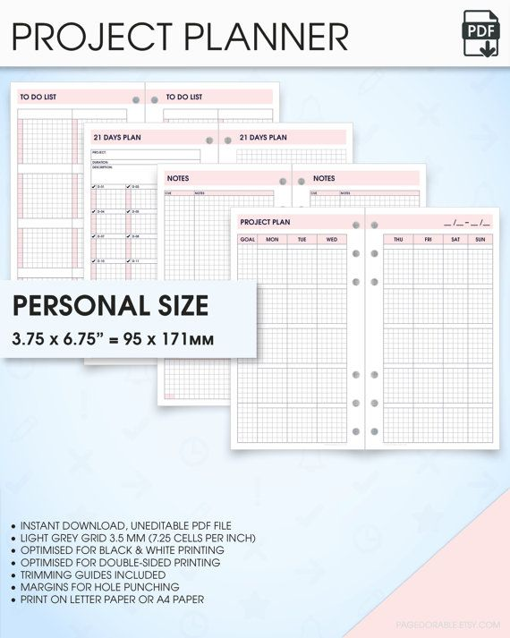 Project  habit filofax personal size planner inserts printable