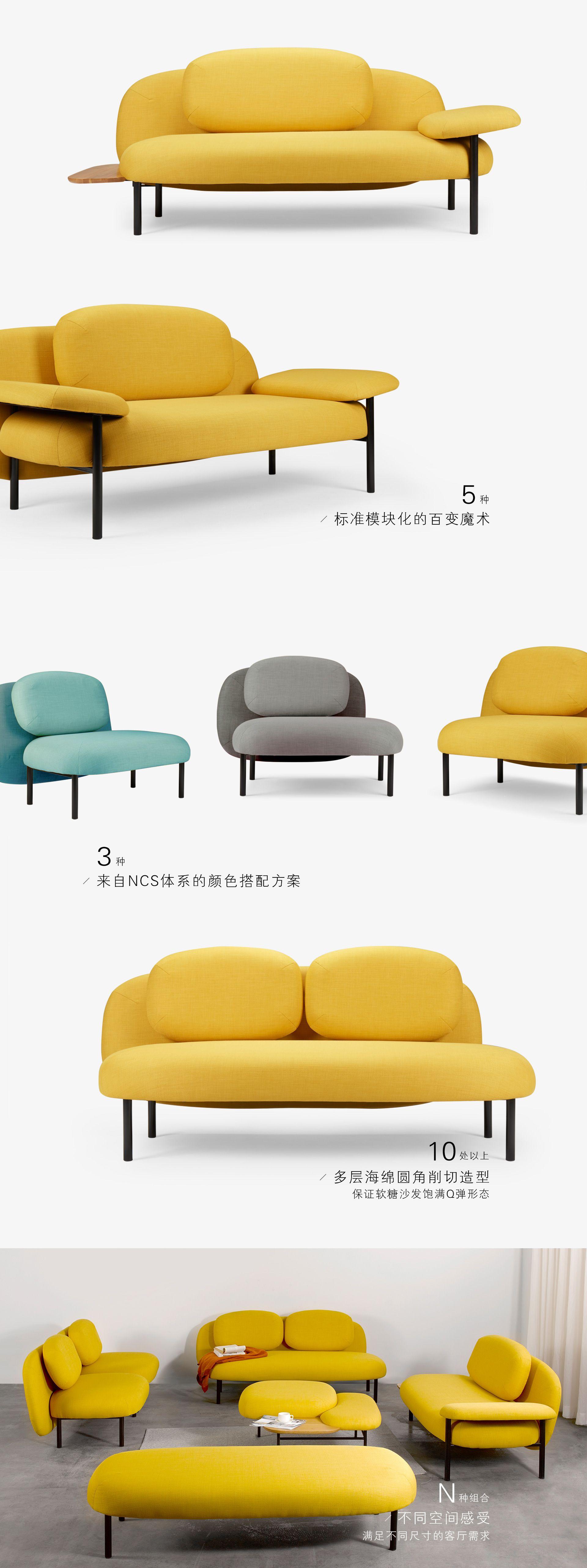 Sofa by Yonoh Creative Studio for Zaozuo.   Objet   Pinterest
