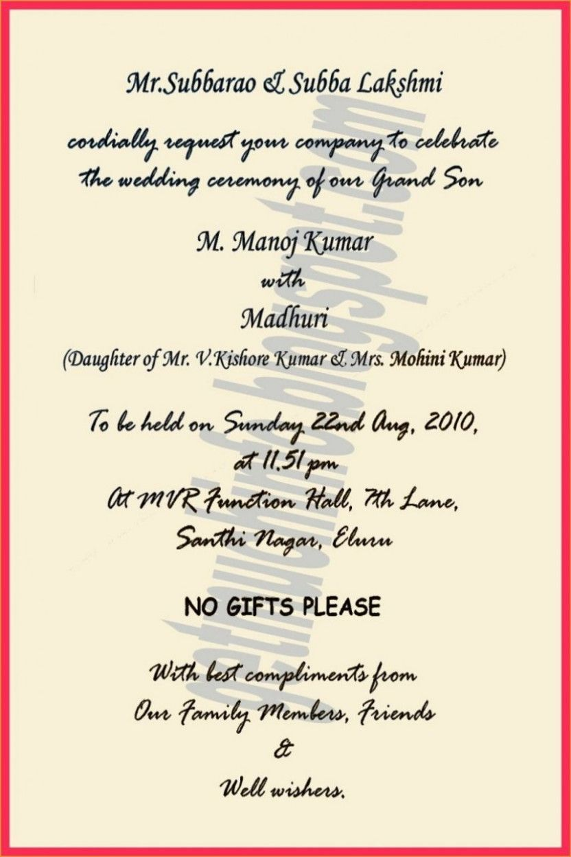 Marriage Reception Card Matter In English