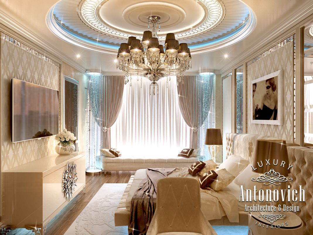 Apartment And Office Interior Design In Burj Khalifa