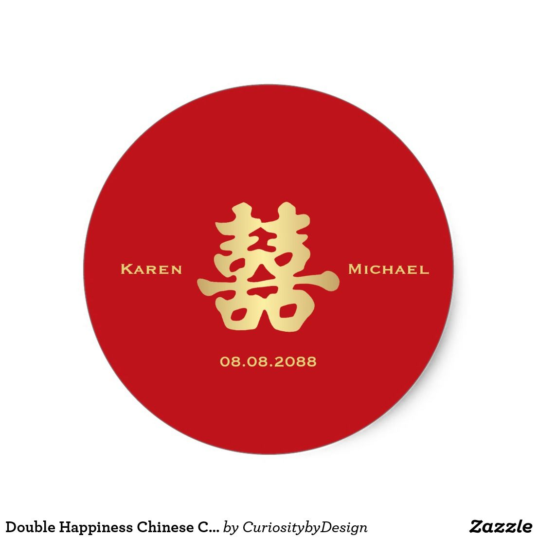 Double Happiness Chinese Character Wedding Classic Round