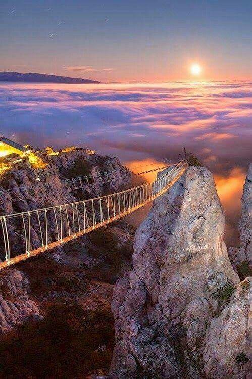 Mount Al-Petry Ucrania