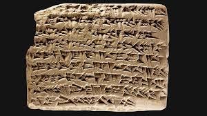 Sümerce orijinal dilinde yaratılış tableti