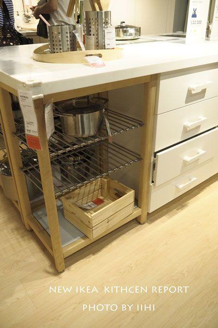 こう愉しみたい 新しいikeaキッチンmetod レポvol 2 いいひブログ