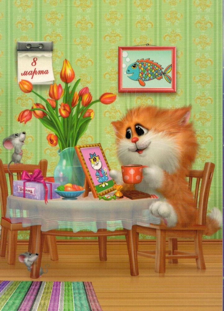 Alexey Dolotov  cat  Russian modern Rare new postcard