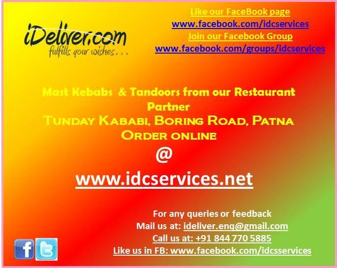 Tunday Kababi, Boring Road, Patna