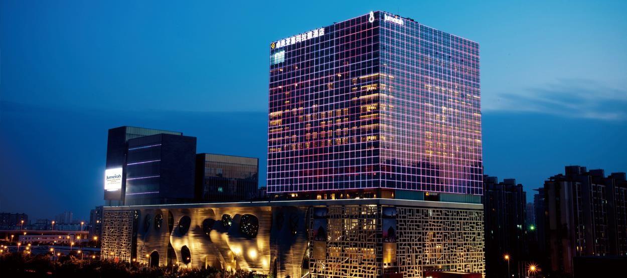 Jumeirah Himalayas Hotel Luxury 5 Star Shanghai