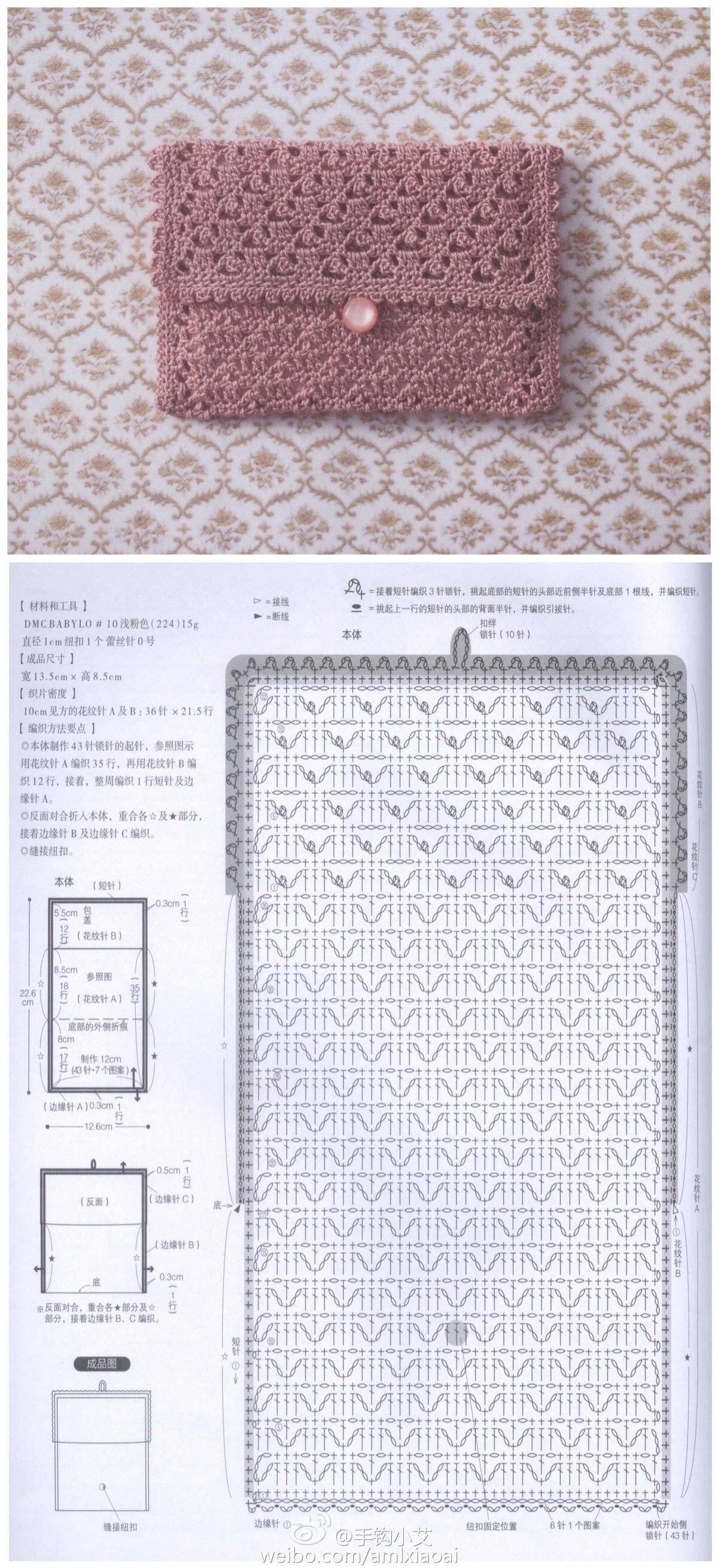 rosie lin | crochet shell stitch, crochet bag, crochet purse patterns  pinterest