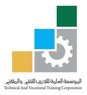 تحميل تطبيق بوابة المتدربين Itvtc للاندرويد Technical Train Vector Logo