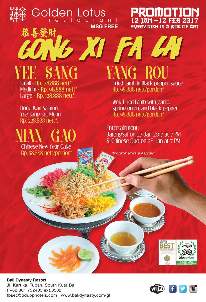 Celebrate Chinese New Year At Golden Lotus Restaurant Chinesenewyear Goldenlotuschineserestaurant Chineserestaurantbali Baliplusmagazine Balimagazine Bali
