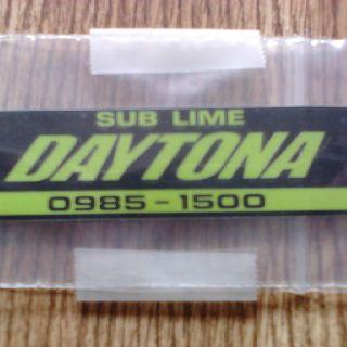 #985 Sublime Daytona Charger