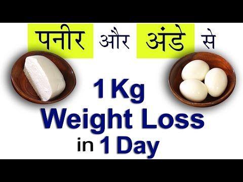 Youtube loose weight pinterest hindi video weight loss and youtube weight loss appliquid diet ccuart Choice Image