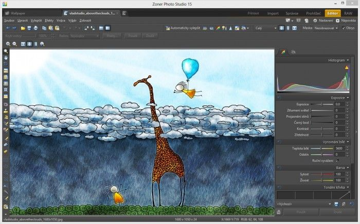 программу Zoner Photo Studio скачать - фото 5