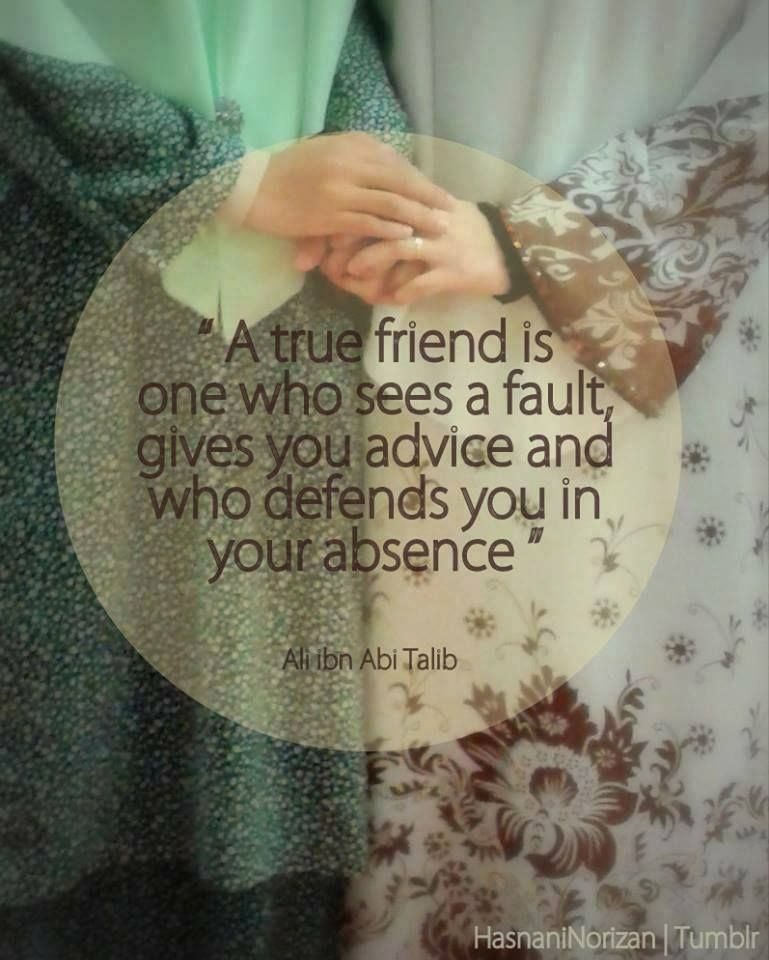 True Friends ♡ ◇ F R I E N D S H I P ◇ Pinterest Cool Islamic Quotes About Friendship
