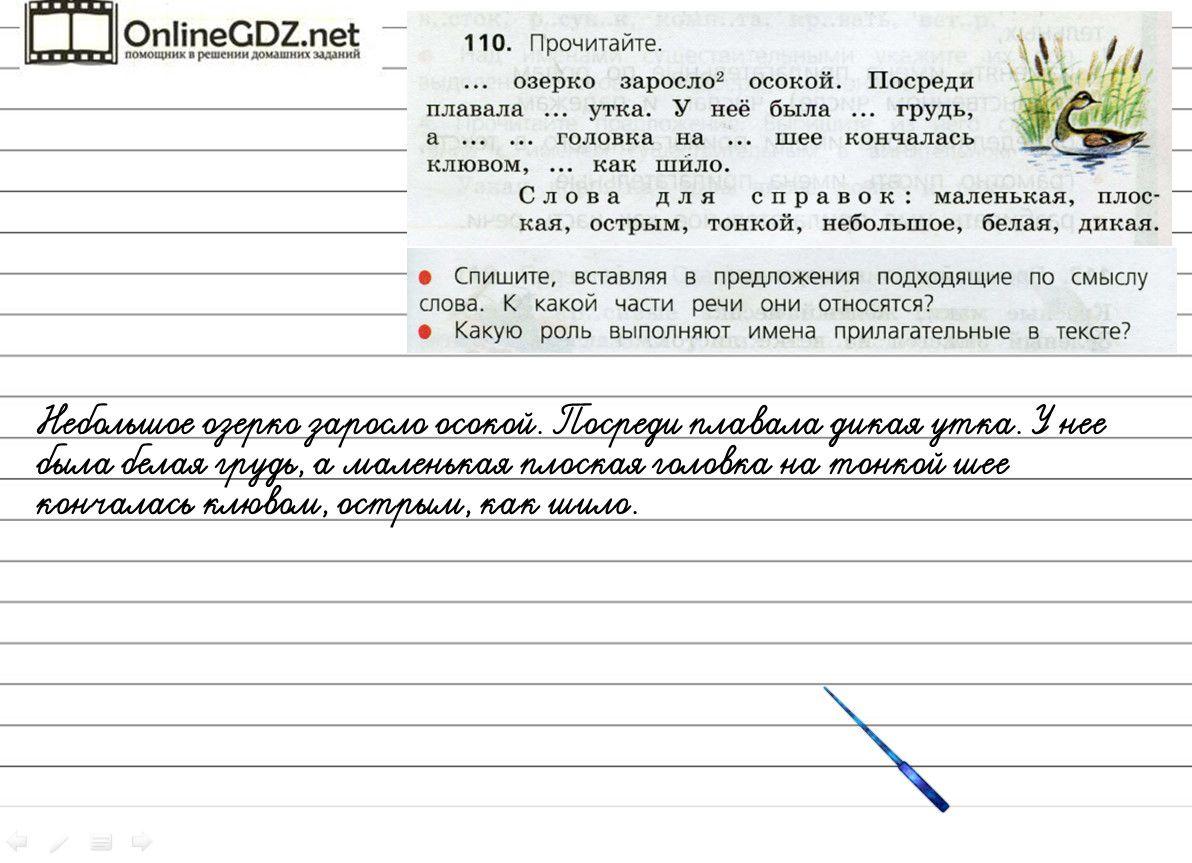 Speshu.ru кауфман 9 класс гдз