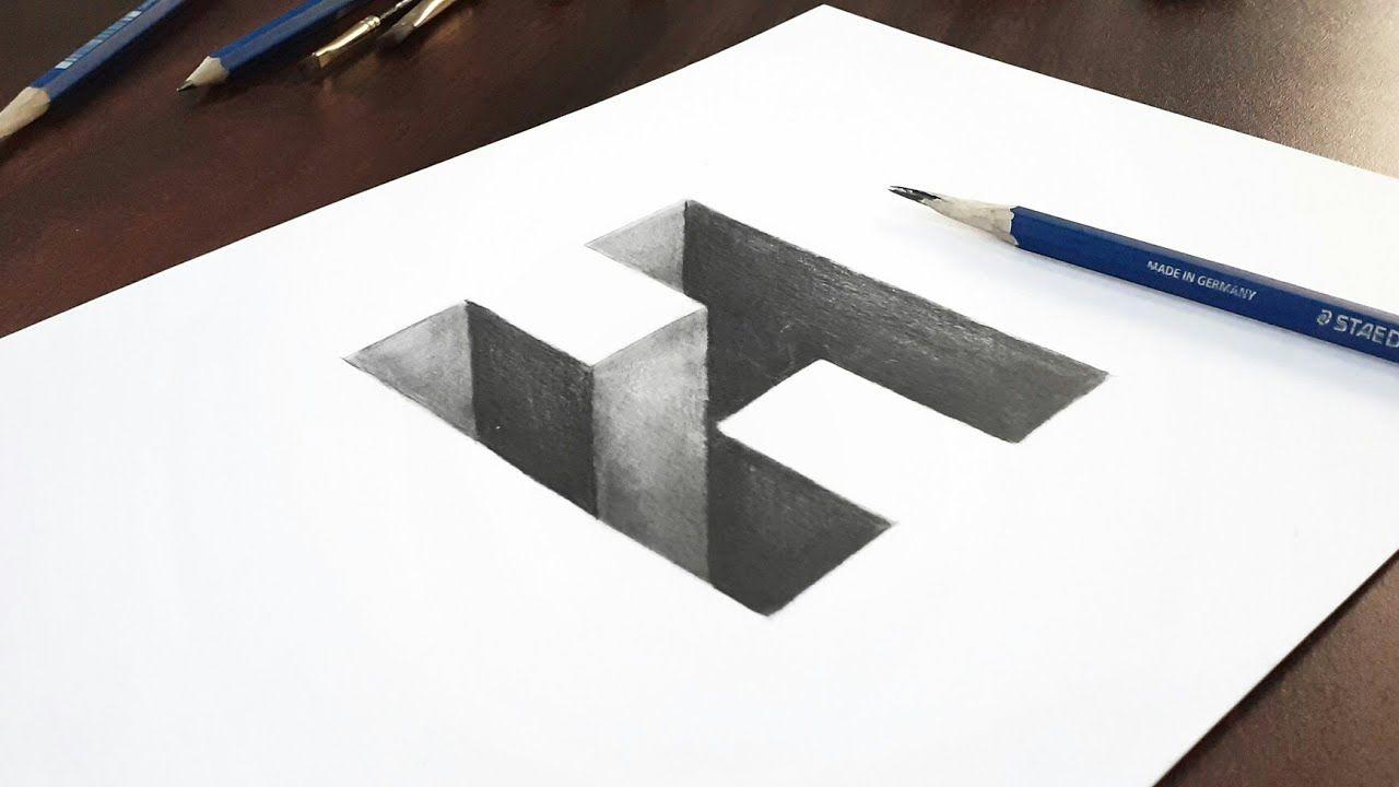 اسهل طريقة لرسم 3d في دقيقة لاي مبتدئ حرف H تعليم الرسم How To Dra