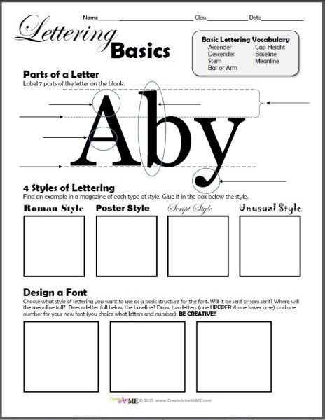 Typography Lettering Basics Lesson Plan and Worksheet ...