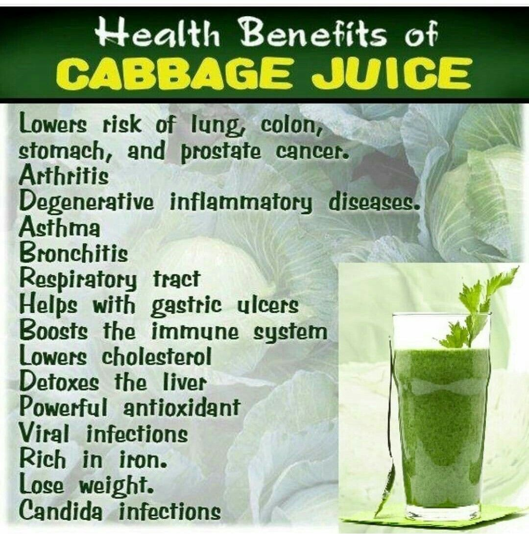 health benefits of cabbage juice | cabbage benefits, cabbage
