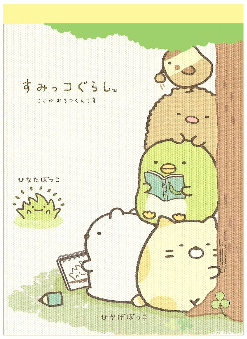 Wallpaper iphone san x - San X Sumikko Gurashi Forest Big Memo Pad W Stickers