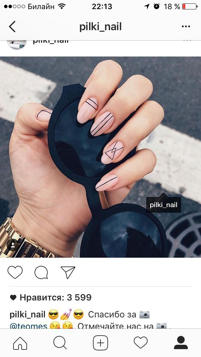 Photo of It Girl Accessories – #blacknail #girl #kyliejennernail #nageldesign #nagellack