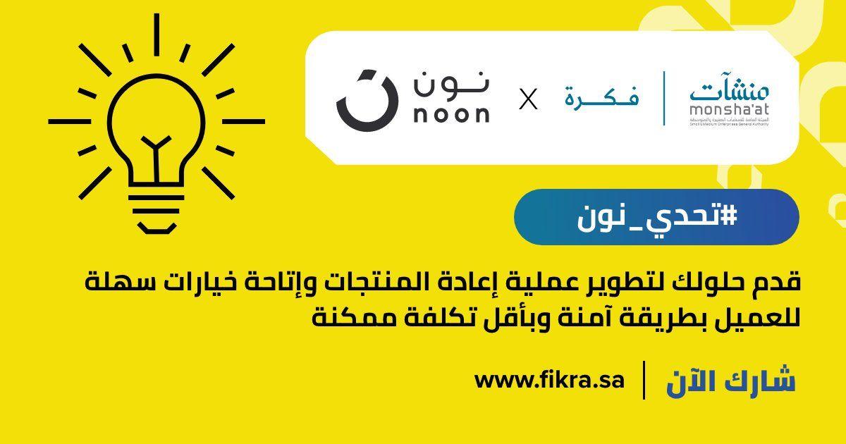 Pin By كوبون صح On كوبون سعودي Tech Company Logos Company Logo Logos