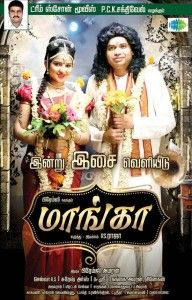 Maanga Tamil Mp3 Songs Pk Maanga Tamil Mp3 Songs Download Maanga
