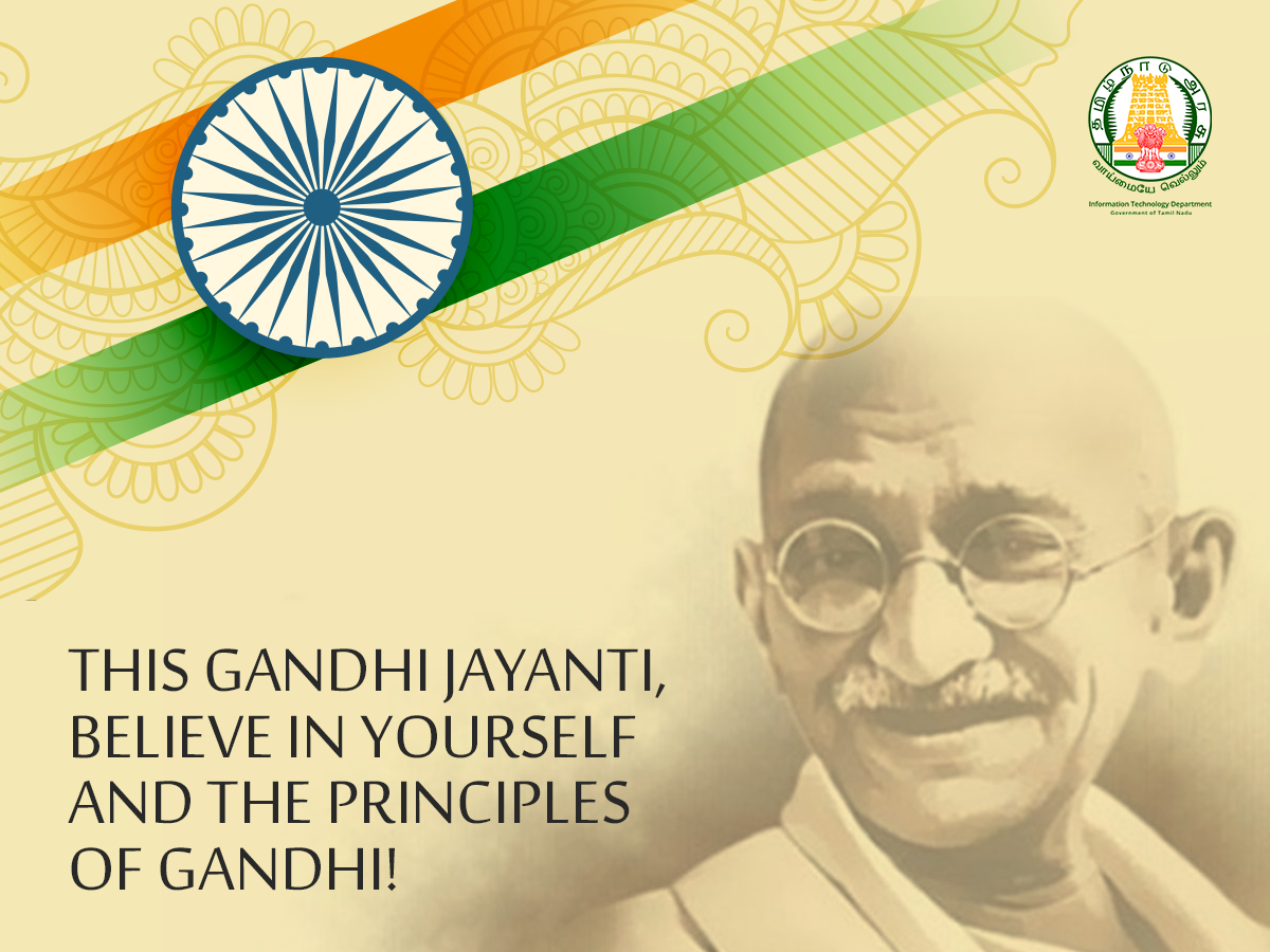 Mahatma Gandhi initiated the Swadeshi movement by taking