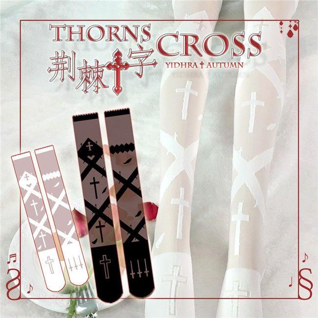 25e17f3d74c44 Yidhra -Thorns Cross- Lolita High Socks - My Lolita Dress   lolita ...