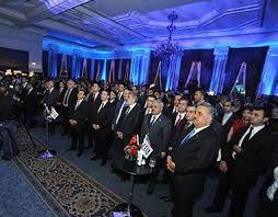 Socar Azerbaijan Concert Abs Azerbaijan