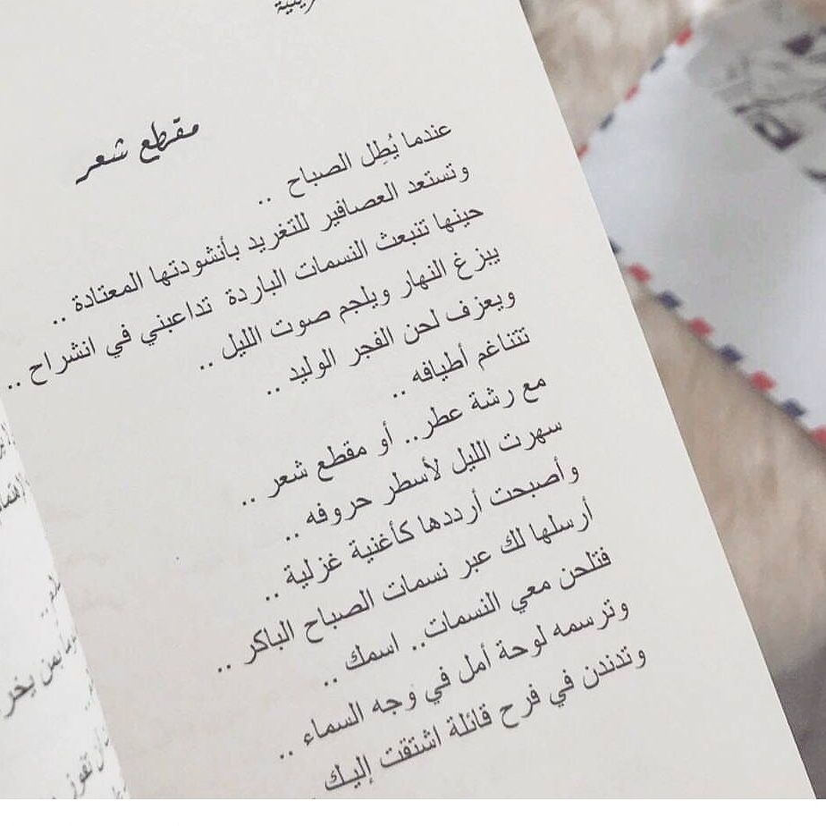 Pin By Pŗĕncẽca ǯola On Romantic Romantic Bullet Journal Personalized Items