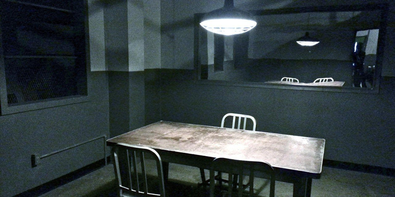 interrogation room The interrogation room is produced for discovery channel by red marble media with kevin fitzpatrick, stephen dost, and jonathan santos as executive producers jeanie vink will serve as senior.