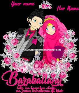 Muslim Wedding Cartoon Kartun, Seni, dan Pasangan
