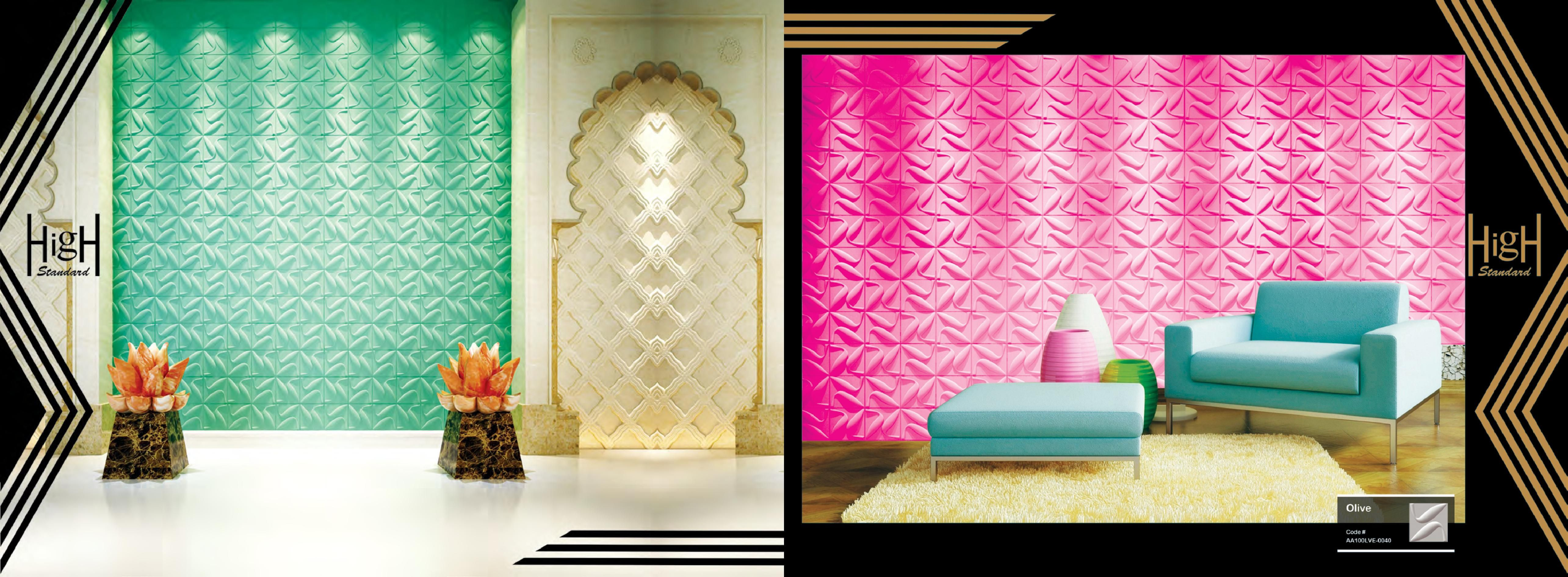 أحدث أشكال ورق الحائط 2014 كنت تعرف دي Home Decor Decor Curtains