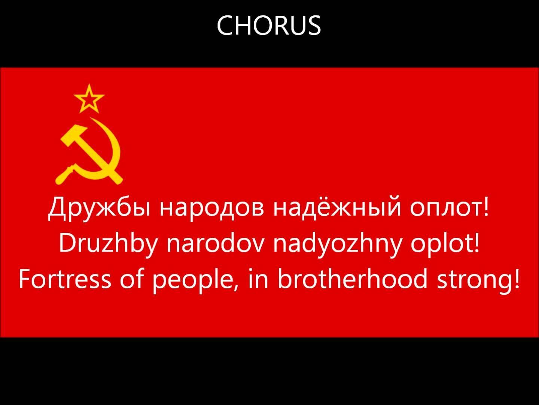 Soviet Anthem 10 Hours