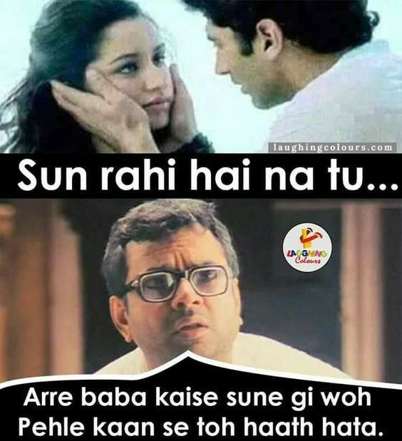 Get More Funny Bollywood Memes Shradha Kapoor Aditya Roy Kapoor Aashiqui 2 Fun Quotes Funny Funny Jokes Really Funny Memes