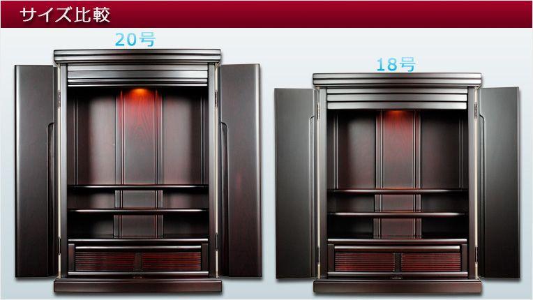Altar Cabinet Design   Modern Design Goes Well In The Living Room.