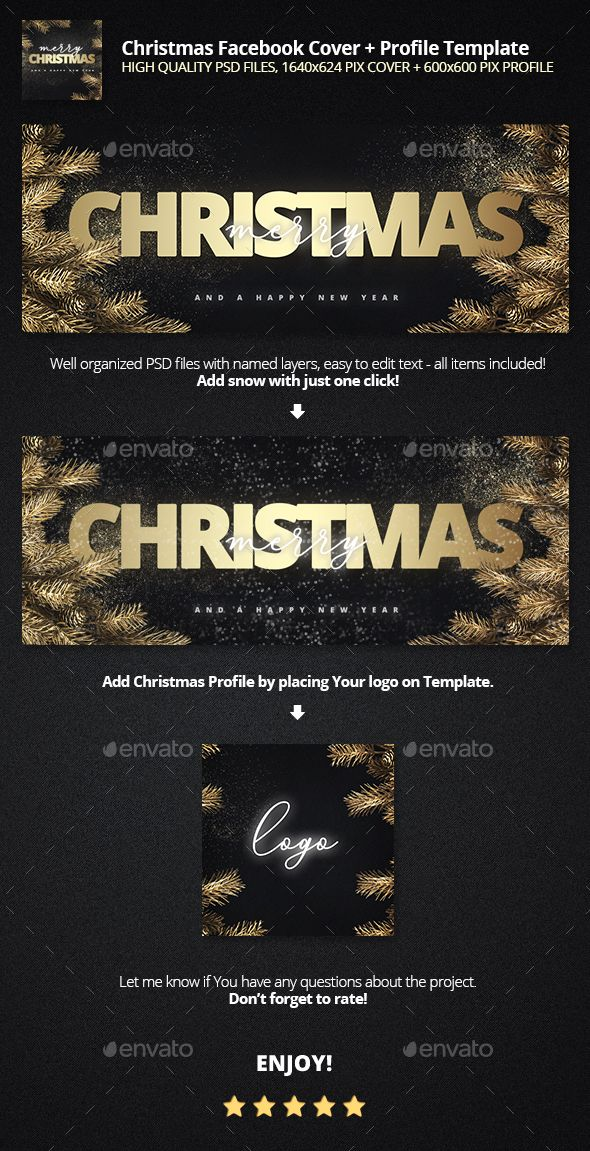 Golden christmas facebook cover profile template facebook golden christmas facebook cover profile template facebook timeline covers social media christmas fb cover maxwellsz