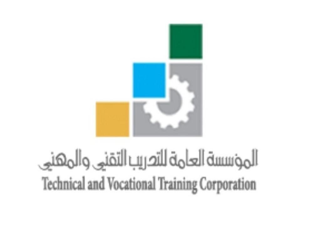 تسجيل رايات الكلية التقنية التسجيل في نظام خدمة المتدربين المؤسسة العامة للتدريب التقني والمهني Bar Chart Chart Arab News