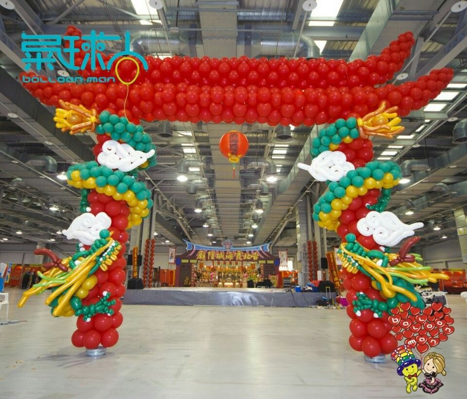 Pin by Mr. Balloon Man on New year | Balloon decorations ...