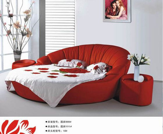 Round+Mattress+Set | Bed, Bedroom Furniture,Bed Set,Round Bed