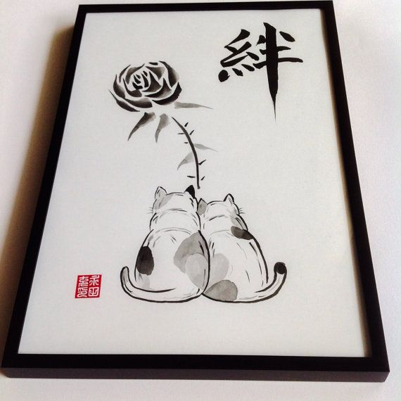 Cat Relationship Kanji Japanese Calligraphy Shodo And