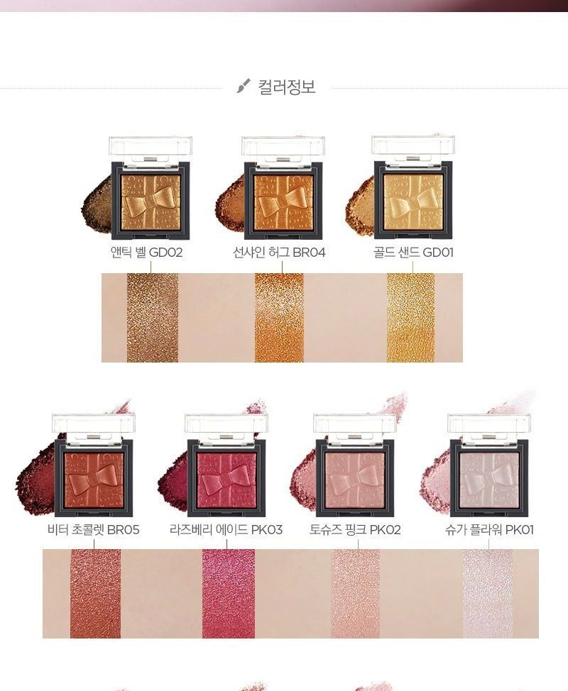 Prism Cube Eyeshadow By Italy (11 Colors) in 2019
