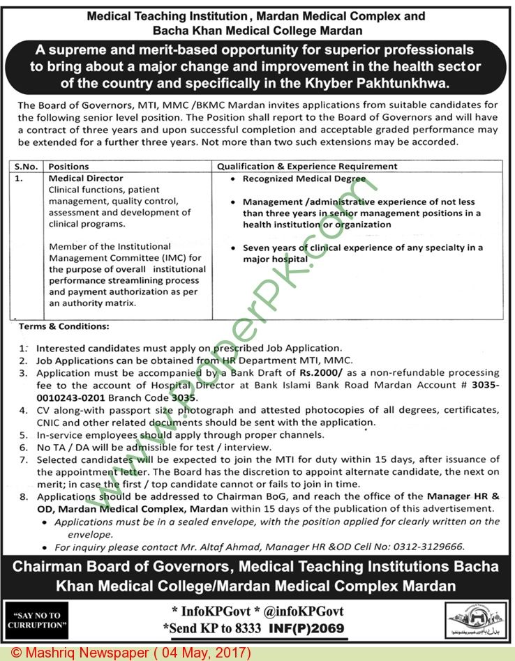 Medical Teaching Institution Mardan Jobs Jobs In Pakistan Pinterest - staff accountant job description