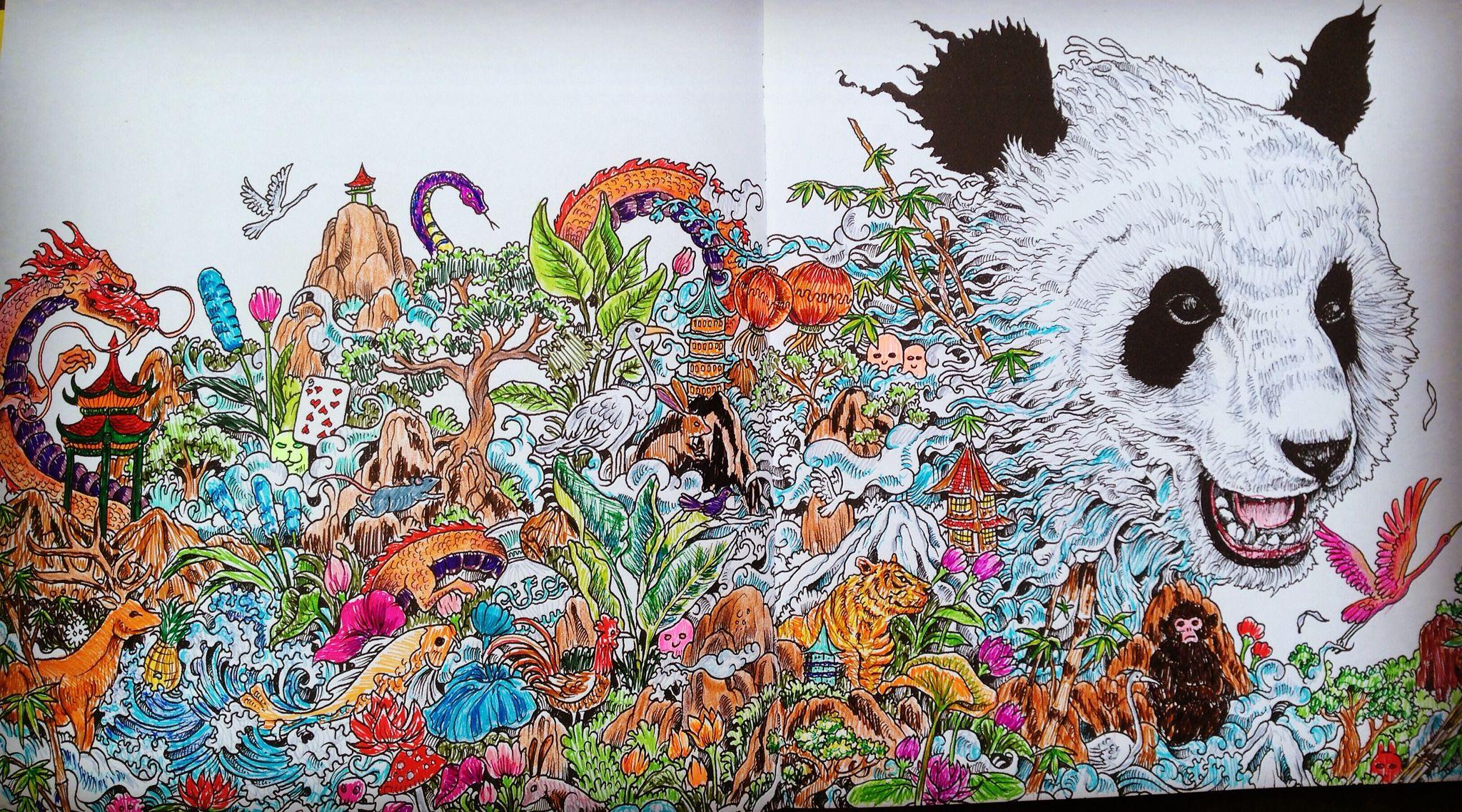 Imagimorphia Panda Kerby Rosanes Coloured In By Artydawn Animorphia Coloring Book Colorful Drawings Animorphia Coloring