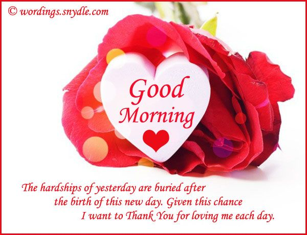 Good Morning Sms For Her Romantic
