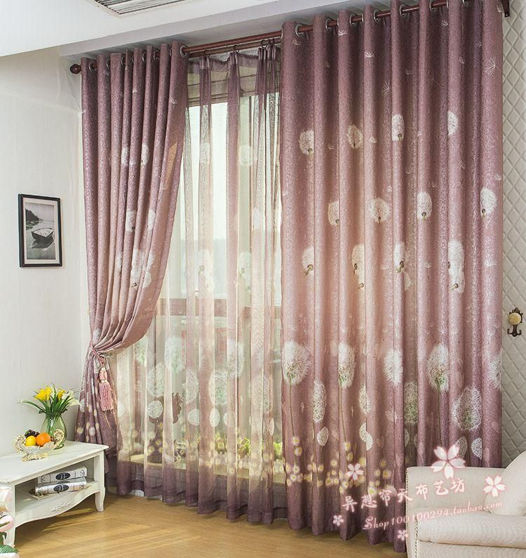 Latest Home Decorating Ideas Interior: 15 Latest Curtains Designs Home Design Ideas