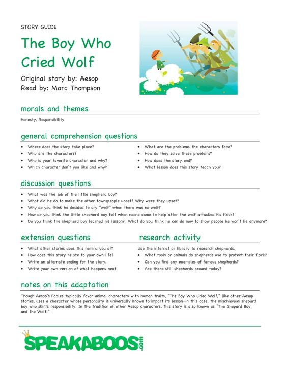 Lesson Plans: The Boy Who Cried Wolf | Speakaboos Worksheets | Theme ...