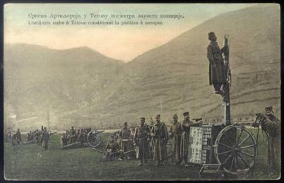 Serbia in WWI